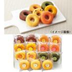 スイーツ 洋菓子 洋菓子焼きドーナッツ7種食品 焼き菓子 詰合せ スイーツ