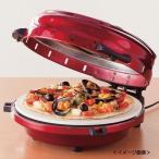 回転石窯ピザ&ロースター調理器 クッキング