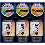 はごろもフーズ 海奏紀行海苔 ツナ缶 シーチキン 味のり
