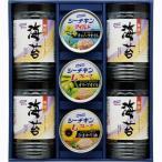 はごろもフーズ 海奏紀行海苔 シーチキン ツナ缶 味のり 詰め合せ