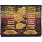 敬老の日 洋菓子 クッキーセットモロゾフ ファヤージュ洋菓子 詰め合わせ 内祝い 贈り物に最適