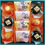 ティータイムアソート洋菓子 ゼリー ギフト 贈り物 お祝い 引き出物 内祝い