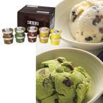ぬれ甘なつとアイス詰合せスイーツ アイス ギフト 贈り物 お祝い 引き出物 内祝い