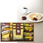 洋菓子 菓子折りスイーツセレクション紅茶 詰合せ 焼き菓子内祝い お祝い お返し ギフト 贈り物
