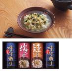 和食 詰合せ セットお茶漬け 有明海産海苔詰合せ「和の宴」内祝い お祝い お返し ギフト 贈り物
