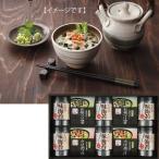海苔 ギフト 味のり お茶漬けのり セット永谷園お茶漬け・柳川海苔詰合せ