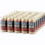 ケイエスエスサービス提供 食品・ドリンク・酒通販専門店ランキング16位 UCC ブレンドコーヒー微糖(30缶)