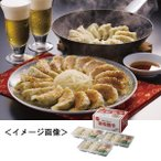 「浜松餃子」 静岡B級グルメ