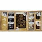 和食 セット日本の美味・お吸物(フリーズドライ)詰合せ昆布 料理内祝い お祝い お返し ギフト 贈り物