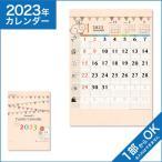 カレンダー 2021 壁掛け 暦  アニマルファミリーカレンダー NK-31 令和3年