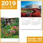 Yahoo!ケイエスエスサービス送料270円 カレンダー 2019 壁掛け 暦  ガーデン NK-45 平成31年 セール