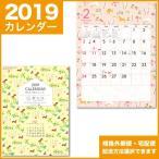 2017年カレンダー(平成29年) 暦 家族のわくわくスケジュール暦