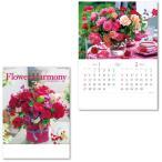 Yahoo!ケイエスエスサービスカレンダー 2019年新商品 壁掛け フラワーハーモニー〜ここを弾む毎日の花たち〜 平成31年
