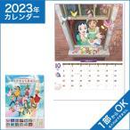 カレンダー 壁掛け 2018年 暦  ニューファミリーカレンダー 平成30年