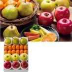 お歳暮 ギフト 2020 送料無料 りんご2種&ラ・フランス&みかん詰合せ洋梨 フルーツ 果物