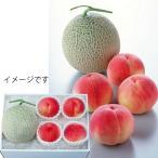 お中元 もも フルーツ北海道産赤肉メロン&山梨県産の桃果物 旬 送料無料 2020
