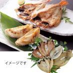 お中元 焼魚 アジ サバ のどぐろ国産お魚開き詰合せ 5種セット和食 送料無料 2020