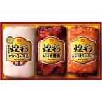 お中元 ハムギフト3本詰 丸大食品贈答用 ギフトセット 詰め合わせギフト 人気 送料無料