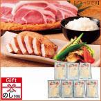 お中元 2021 夏ギフト 庄内SPF豚ロース味噌漬豚肉 挨拶 送料無料 人気 親 両親 取引先