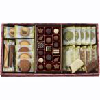 お歳暮 ギフト 洋菓子 送料無料 ビアンクール コフレカドー チョコレート スイーツ 詰合せ 人気