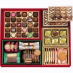 お歳暮 ギフト 2017 洋菓子 送料無料 ゴンチャロフ エミネント チョコレート マロングラッセ スイーツ 詰合せ 人気
