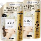 フレアフレグランス 柔軟剤 IROKA(イロカ) ネイキッドリリーの香り 詰め替え用 710ml×2
