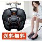 シックスパッド フットフィット (SIXPAD Foot Fit) MTG 【メーカー純正品】ウォーキング トレーニング