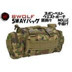 BWOLF製 5WAY ウエストポーチ マルチポーチ ショルダーバッグ 陸上自衛隊 2型タイプ迷彩 PK011
