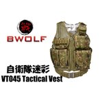 BWOLF製 VT045 TAC-V1 メッシュ タクティカルベスト 陸上自衛隊 2型タイプ迷彩