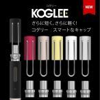 プルームテックプラス キャップ  kogleeV2 ケース アクセサリー 防塵保護 ペンクリップ ホルダー Ploom TECH + メタルキャップ おしゃれ おすすめ