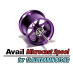 【特価処分】MicrocastSpool(マイクロキャストスプール)ALD1224R(溝深さ 2.4mm) / Avail(アベイル)