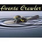 Aventa Crawler (アベンタクローラー)シェルラミネート / IMAKATSU(イマカツ)