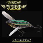 新春セール イマカツ アベンタクローラーウッドリミテッド IMAKATSU Aventa Crawler WOOD Limited