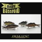 Baby BassroiD(ベビーバスロイド) / IMAKATSU(イマカツ)