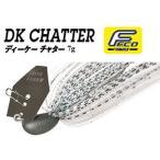 DK CHATTER 7g (ディーケーチャター7g) / Fish Arrow (フィッシュアロー)