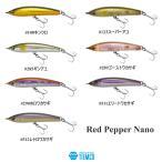 ティムコ レッドペッパーナノ TIEMCO Red Pepper Nano
