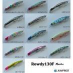 Rowdy130F Monster (ロウディー130Fモンスター) / JUMPRIZE(ジャンプライズ)