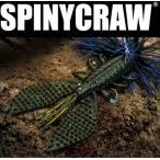 SPINY CRAW 4inch (スパイニークロー4インチ) / deps (デプス)