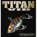 【2月限定】TITAN VIB 3/8oz (チタンバイブ3/8oz) / IMAKATSU(イマカツ)