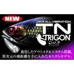TN50 TRIGON (ティーエヌ50 トリゴン) / JACKALL (ジャッカル)