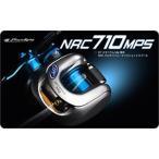 【特価処分】 NRC 710MPS (マルチパフォーマンスショットプール) ※スプール+ブレーキユニット / ZPI (ゼットピーアイ)