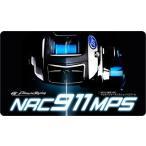 【特価処分】 NRC 911MPS (マルチパフォーマンスショットプール) ※スプール+ブレーキユニット / ZPI (ゼットピーアイ)