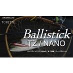 Ballistick 94M TZ/NANO (バリスティック94M TZナノ) / YAMAGA Blanks (ヤマガブランクス)