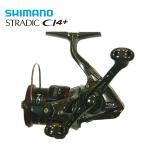 【22日まで】 16 STRADIC CI4+ (16 ストラディック CI4+) 2500HGSDH / SHIMANO (シマノ)