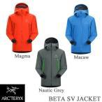 Men's BETA SV JACKET (メンズ ベータ SV ジャケット) / ARC'TERYX(アークテリクス)