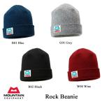 Rock Beanie (ロック・ビーニー) / ME (マウンテンイクイップメント)
