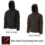 Men's SERAC Hoody Melange Down Jacket (メンズセラックフーディー メラーンジュ ダウンジャケット ) / MAMMUT(マムート)