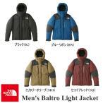Men's Baltro Light Jacket(メンズ バルトロライトジャケット) / THE NORTH FACE(ザ・ノースフェイス)