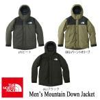 Men's Mountain Down Jacket (メンズ マウンテンダウンジャケット) / THE NORTH FACE (ザ・ノースフェイス)