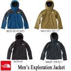 Men's Exploration Jacket (メンズ エクスプロレーションジャケット) /THE NORTH FACE(ザ・ノースフェイス)